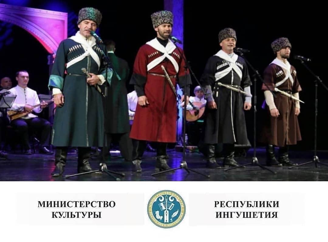 Государственная филармония им. А. Хамхоева проводит кастинг!