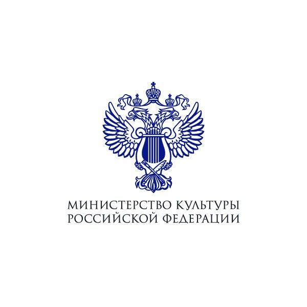 Минкультуры России объявлен конкурс на получение грантов в 2022 году для театров и музыкальных коллективов