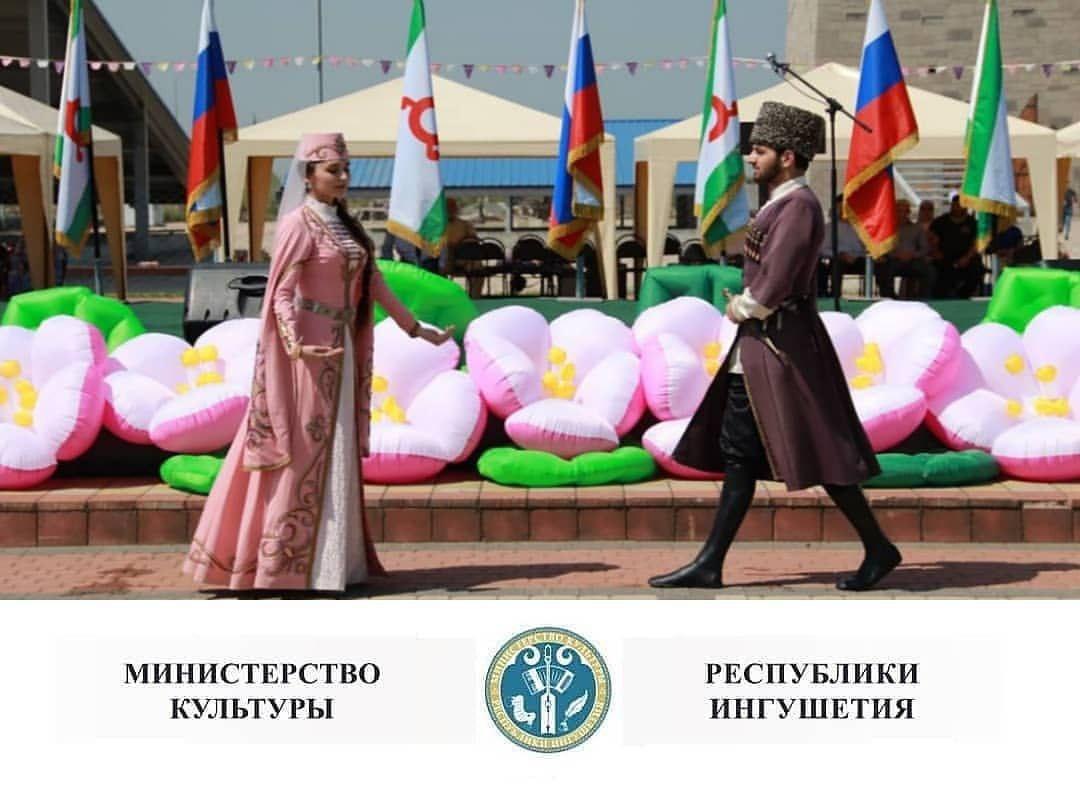 В целях организации и проведения мероприятий, приуроченных ко Дню народного единства (4 ноября 2021 г.) Министерство культуры Республики Ингушетиязапускает онлайн-флешмобы и акции